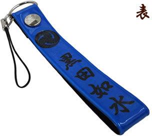 戦国武将グッズ通販サイトのブログ~携帯ストラップ販売中!~-黒田如水携帯ストラップ